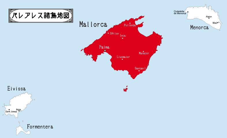 バレアレス諸島