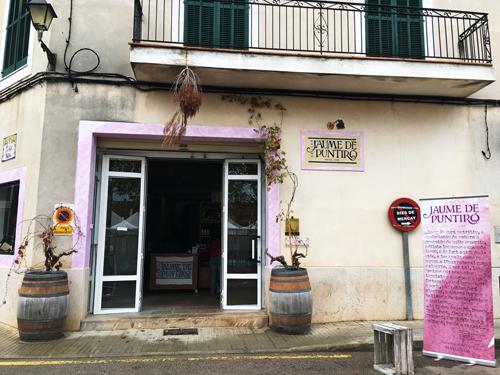 Jaume店舗