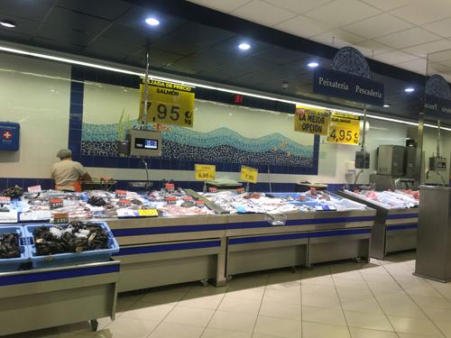 メルカドナ魚屋
