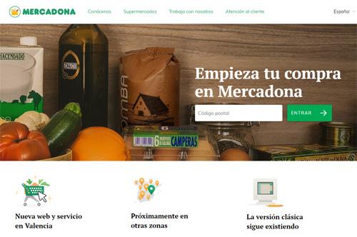 スペインスーパーメルカドナ