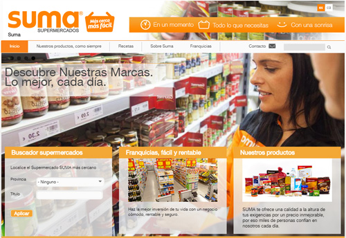 スペインスーパーマーケットSUMA