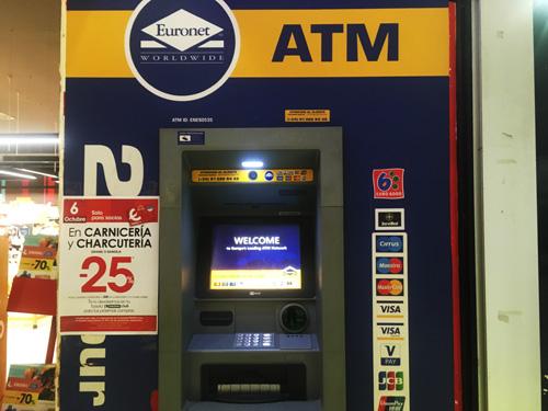 パルマ駅ATM