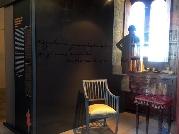 ベルベル城ガスパルの部屋