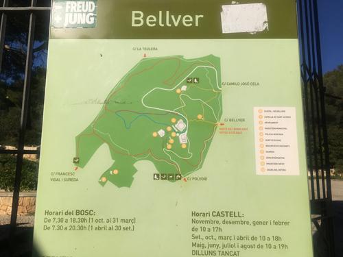 ベルベル城公園看板