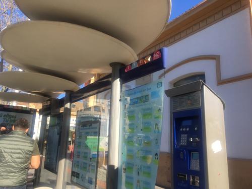 マヨルカ・スペイン広場前バス停