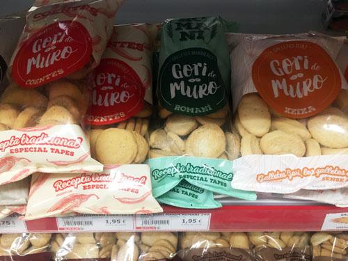マヨルカクッキー