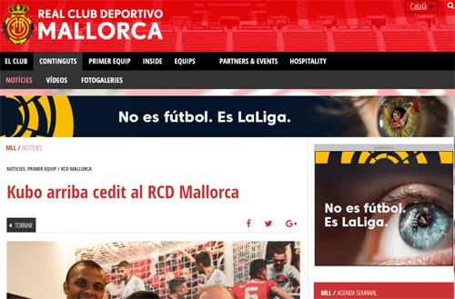 RCDマヨルカ公式サイト
