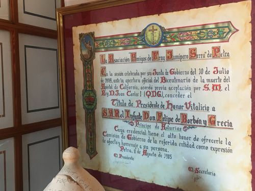 ジュニペロ・セラの博物館文書