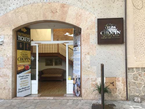バルデモサのショパン博物館