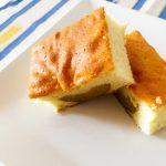 マヨルカのケーキ杏のコカ