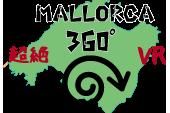 マヨルカ360度VR動画Youtubeチャンネル